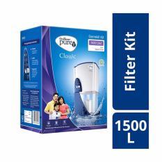 GKK Germkill Kit Filter Pure It Classic 1500 Liter