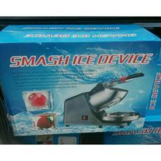 Ice Crusher / Smash Device / Alat Serut Es Salju Eton Et-400 - A933E5