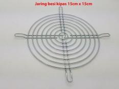 Jaring Besi Fan AC Kipas 15cm x 15cm