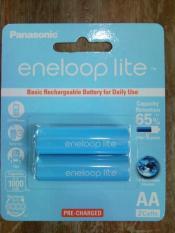 Jual Batre / Batere / Baterai / Battery Sanyo Eneloop AA / A2 Lite 1000mAh 1500x charge Made In Japan