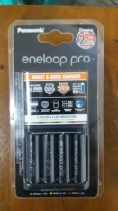 Jual Charger Sanyo Eneloop XXX Fast Charge 2 Hour