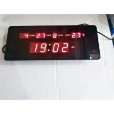Jual Jam Digital 2510 Led Merah Bisa Di Meja Dan Dinding  Diskon