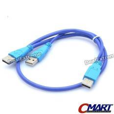 Kabel Data USB 2.0 Eksternal External Hardisk + Power CBL-UB22AMAM-080