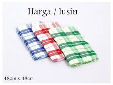 Gantungan Serbet ( Serbaguna untuk Baju Handuk Kain Lap )IDR42000. Rp 42.000