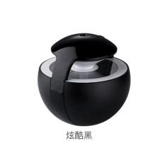 Harga Kat Usb Night Elf Humidifier Aromatherapy Ultrasonic Essential Oil Diffuser 450Ml Hitam Asli