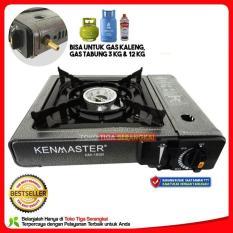 Kenmaster Kompor Portable/Portabel Untuk Gas Kaleng dan Elpiji modern