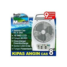 Kipas Cas Emergency Fan Charge Arashi Montana AR 228 Powerbank AC / DC 8 inch''