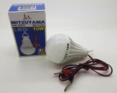 Lampu Led DC 12v MITSUYAMA 10w - Model Lansung Jepit ke Baterai / aki