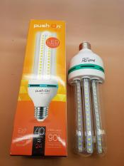 Lampu LED PushOn 4U 24 watt 128 led SMD 2160 lumen Cahaya PUTIH