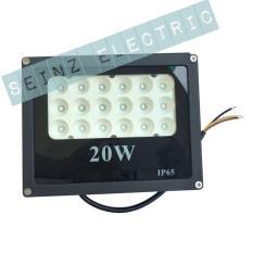 Lampu Sorot Led 20W 20Watt Setara Dgn 200W Bohlam Pijar / Outdoor - 9Ae5e5