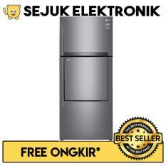 LG GC-A502HLHU Lemari Es / Kulkas 2 Pintu Door-in-Door™ - Inverter Linear - 478 Liter (JADETABEK ONLY)