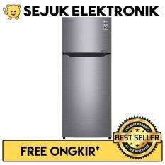 LG GN-C272SLCN Lemari Es / Kulkas 2 Pintu Door Cooling+™ - 272 Liter - Platinum Silver (JADETABEK ONLY)