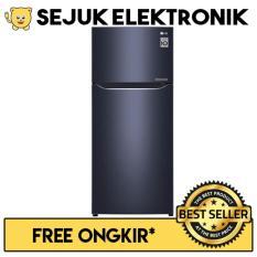 LG GN-C272SQCN Lemari Es / Kulkas 2 Pintu Door Cooling+™ - 272 Liter (JADETABEK ONLY)