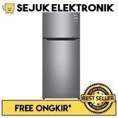 LG GN-C422SLCN Lemari Es / Kulkas 2 Pintu Door Cooling+™ - 416 Liter (JADETABEK ONLY)