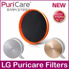 LG Puricare Ultra-Fine Dust Filter for AS120VAS AS120VBG Air Purifier - intl
