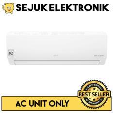 LG T10EV3 AC Split Inverter 1 PK Unit Only - PUTIH (KHUSUS JAKARTA)