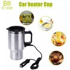 Beli Lighter Car Heated Travel Mug Gelas Pemanas Air Susu Kopi Makanan Mie Listrik Elektrik Mobil Baru