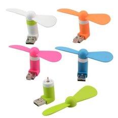Lucky - Kipas Mini USB Portable Fan For Android