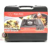 Magic Home Kompor Gas Portable Butane ( Tabung Kaleng Kecil / Portable ) KG- 01 | Lazada Indonesia