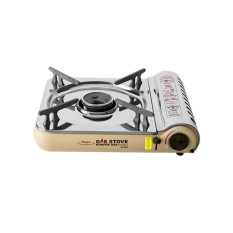 Maspion EX-802 Portable Gas Cooker / Kompor Gas Portabel / Camping (Silver)