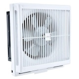 Iklan Maspion Exhaust Fan Dinding 12 Inch Mv300Nex