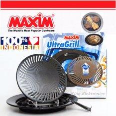 Maxim Ultra Grill Panggangan [11 Inch]