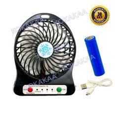 Maxxio Kipas Angin Mini Rechargeable & Usb Cable Bundle 5 inch - Hitam