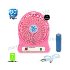 Maxxio Kipas Angin Mini Portable Rechargeable Baterry Charge & Usb Cable Bundle 5 inch - Pink