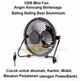 Mini Fan USB Besi / Kipas Angin Mini Fan Besi USB/ super win | Lazada Indonesia
