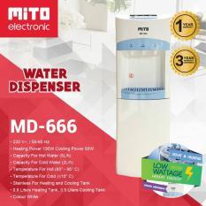 Mito Dispenser Air Minum MD666 Promo -  Putih