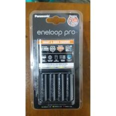 ORIGINAL - Jual Charger Sanyo Eneloop XXX Fast Charge 2 Hour