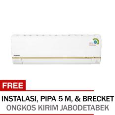 Jual Panasonic Ac Inverter 1 Pk Cs Cu S10 Rkp Gratis Pemasangan Online Indonesia