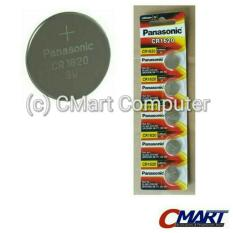 Panasonic CR1620 3 Volt Coin Lithium Cell Battery - PSC-CR1620