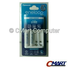 Panasonic eneloop Basic Charger + 2pcs AA 2000mah - K-KJ18MCC20T