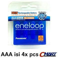 Panasonic eneloop Rechargeable Battery (AAA) Batere 4 pcs BK-4MCCE/4T