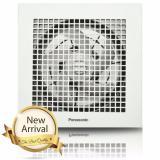 Toko Panasonic Exhaust Fan 10 Inch Fv25Tgu Garansi Resmi Panasonic Putih Online Terpercaya