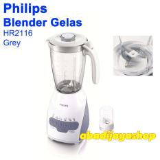Spesifikasi Philips Blender Hr 2116 Glass 2L Grey Free Packing Kayu Beserta Harganya