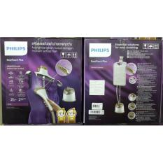 PHILIPS Garment Steamer GC524 / Setrika Uap Berdiri - NEW PROMO