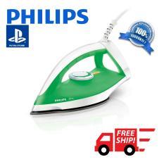 Jual Beli Philips Gc122 Setrika Kering Hijau Indonesia