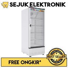Polytron SCN-181 Display Cooler Showcase 200 Liter - Putih (Khusus JADETABEK)