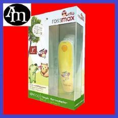 Rossmax Thermometer HA500 Qutie