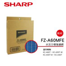 Sharp Replacement Huminity Filter FZ-A60MFE for Sharp KC-A60Y
