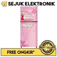 Sharp SJ-236ND-FP Kulkas / Lemari Es 2 Pintu 205 L - Flower Pink - JADETABEK