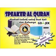 Jual Speaker Al Quran Speaker Alquran Paling Lengkap Bonus Terjemahan D7E635 Multi Ori