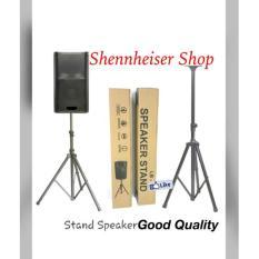 Stand Speaker / Tripod Speaker - E6ae5a