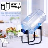 Cuci Gudang Ultimate Rak Dudukan Penyangga Galon Air Minum Gallon Water Bottle Dispenser Stand Black Stainless Steel Rack Gl 01 Black