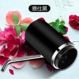 Beli Zhongchi Pompa Air Listrik Murni Bucket Water Dispenser Faucet Pengisian Water Press Intl Baru
