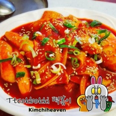 Review 500G Frozen Korean Tteokbokki Saus Homemade 2 3 Porsi Halal Terbaru