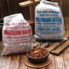 Abon Sapi Pedas MESRAN SOLO - 250 gram - Free Ongkir JABODETABEK
