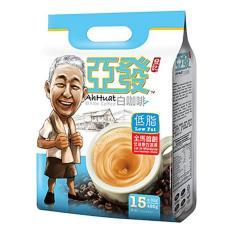 Toko Ah Huat Low Fat White Coffee Rendah Lemak 480 Gr Yang Bisa Kredit
